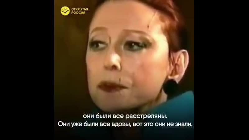 Какую страну потеряли! - 70 в восторге от Сталина. - - Майя Плисецкая о своей семье. РАБам