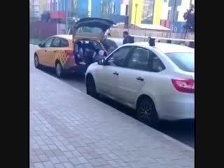 Резиновое такси