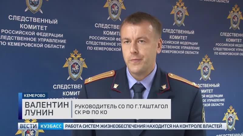 В Кемеровской области перед судом предстанет житель города Новокузнецка застреливший знакомого за то что тот ударил его собаку