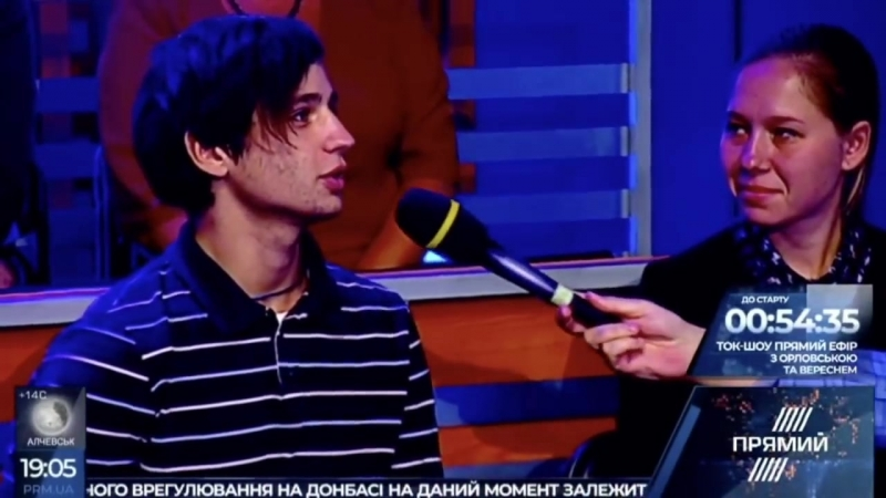 Мы играем тупой электорат Тимошенко