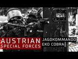 Austrian Special Forces (EKO Cobra Jagdkommando)