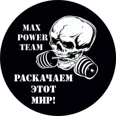 Александр Вельский