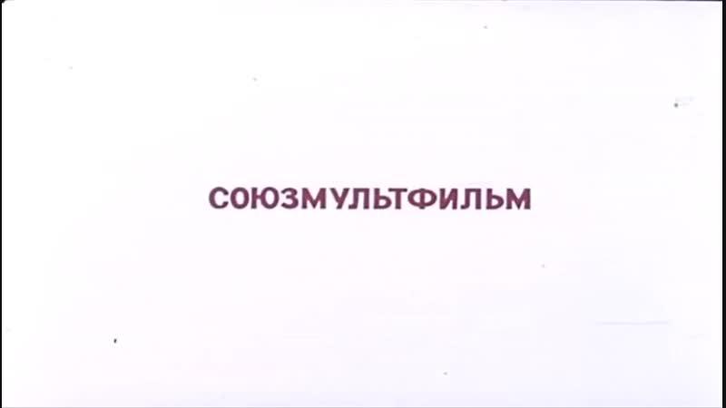 ЛЕТУЧИЙ КОРАБЛЬ (1979) HD