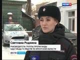 Медицина катастроф выехала в Боханскую РБ. Туда после аварии на Александровском тракте привезли пятерых пострадавших