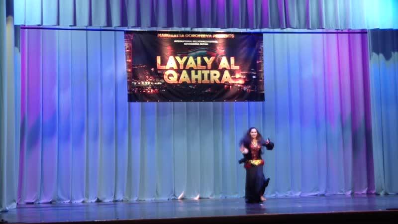 Семищенко Екатерина Ираки Layaly Al Qahira 3-4 ноября г.Новосибирск 2018