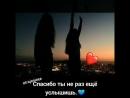 РЕКЛАМА ПЛАТНАЯ on Instagram_ _Добрый день -- отме.mp4