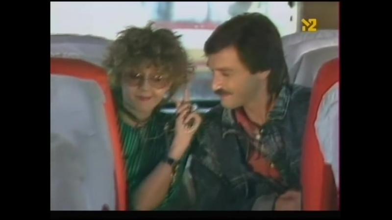 ☭☭☭ Александр Тиханович и Ядвига Поплавская Счастливый случай 1988 ☭☭☭