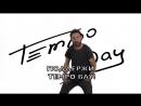 Приглашение на полуфинал VB MuzOpen от Tempo Bay