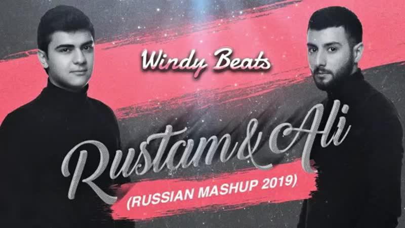 Rustam Ali Russian mashup 2019 Премьера 10 Треков mp4