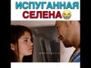 Vines Selena Gomez - Отвязные каникулы