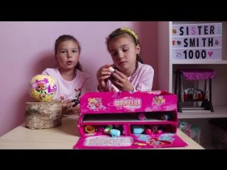 КОНКУРС!!! LOL Confetti POP/Sisters Smith