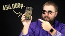 Распаковка iPhone XS Skeleton от Caviar за 454.000 руб