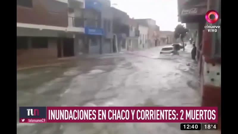 1971 Аргентина Дождь Провинция Чако 20 апреля 2019