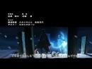 Naruto Shippuuden Ending 28 Shinku Horou Niji