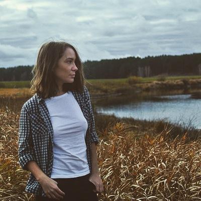 Катерина Туркина