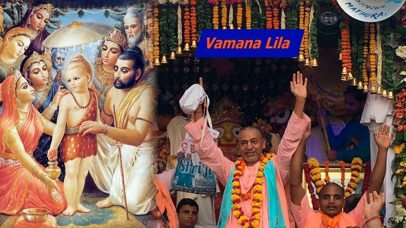 Bhaktivedanta Madhava Maharaj Vamana Lila 25 09 2015