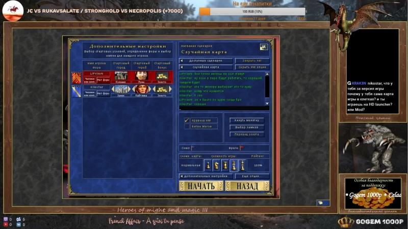 JC vs LiPrikoN / Castle vs Conflux (5800)