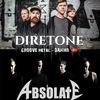 Diretone и Absolate в Rock House 26 мая