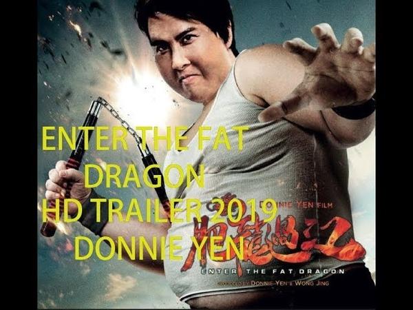 Enter The Fat Dragon - 肥龍過 - Donnie Yen - Trailer - 2019