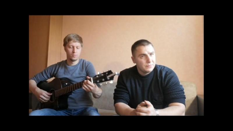 Владимир Стерхов и Сергей Щекалёв - песня погибшего солдата.