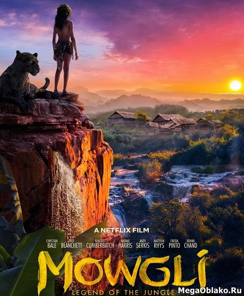 Маугли: Легенда джунглей / Mowgli: Legend of the Jungle (2018/WEB-DL/WEB-DLRip)