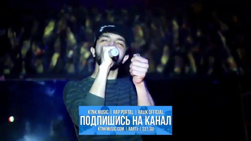 Navik MC - Дхтари хамсоя (консерт 2018)