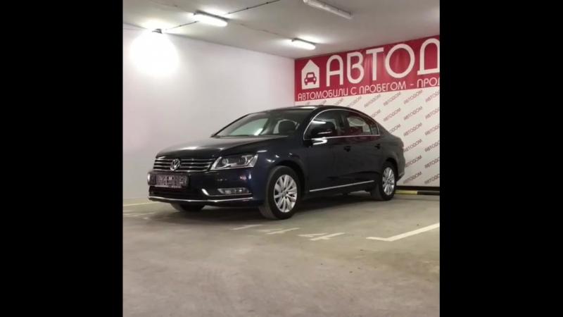 🚘 Volkswagen Passat B7, 2011⠀ 💰 24.450 р.⠀ 📆 2011 год⠀ 🏇 154000 км пробега⠀ ⚙️ Автомат⠀ ⛽️ Бензин⠀ ⭕️ Объем двигателя 1.8⠀ 🔹 Сре