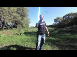 Star wars, i have a lightsaber ;-)