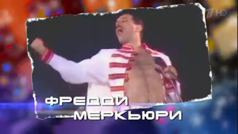 Ксана Сергиенко. Freddie Mercury The Show Must Go On. Точьвточь. Фрагмент от 01.01.2016