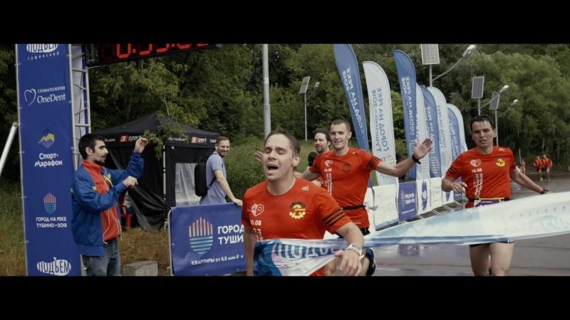 Полумарафон «Подъем «Тушино-2018»