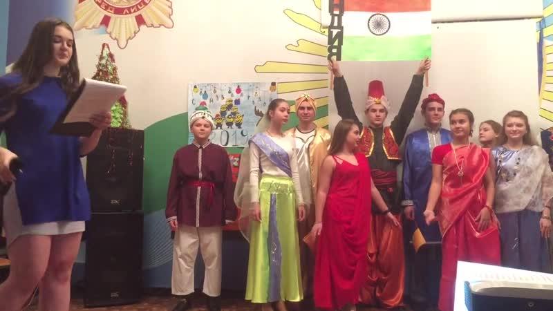 9-Б Индия