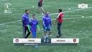 Евролига Тулуза Арсенал 13 3