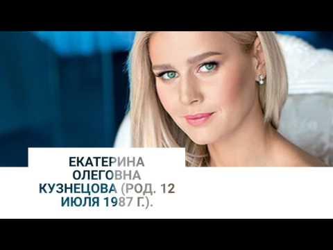 Екатерина Кузнецова и Евгений Пронин. Какие красивые!