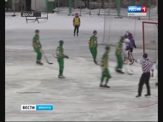 Большой хоккей придёт в Иркутск 12 ноября — «Байкал-Энергия» примет армейцев из Хабаровска