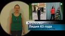 От минус 21 см на талии, до 55 кг в 70 лет. Видео результаты студентов Милены Позняк