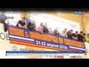 Новосибирские боксёры завоевали второе место на кубке России среди команд федеральных округов