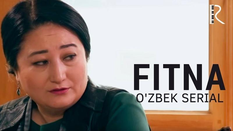 Fitna (o'zbek serial) | Фитна (узбек сериал) 4-qism » Freewka.com - Смотреть онлайн в хорощем качестве