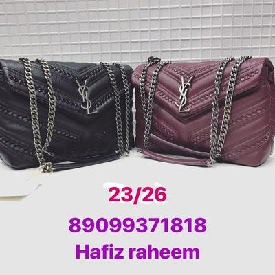 Hafiz Raheem