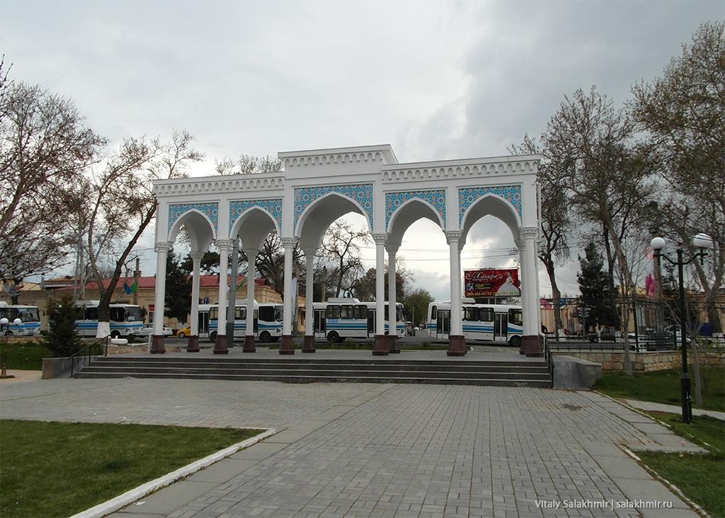 Входная арка Центрального парка Самарканда, Узбекистан 2019
