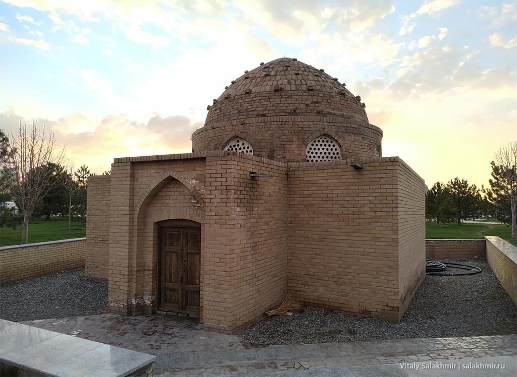 Купол в парке, Узбекистан, Самарканд 2019