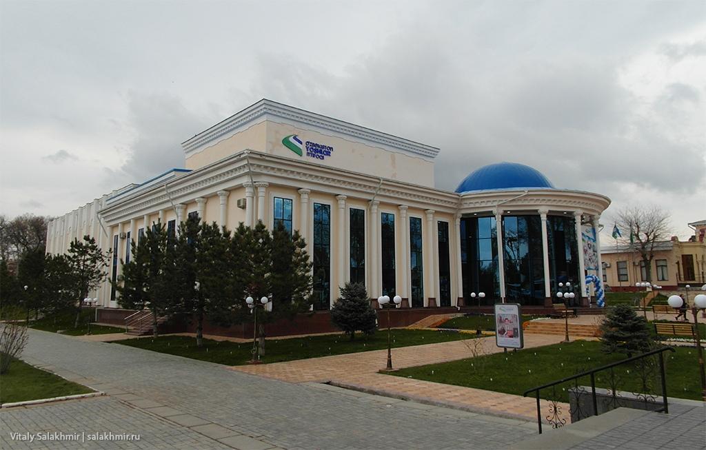Общественный центр, Узбекистан, Самарканд 2019