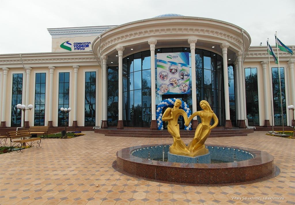 Здание в ташкентском стиле, Самарканд, Узбекистан 2019