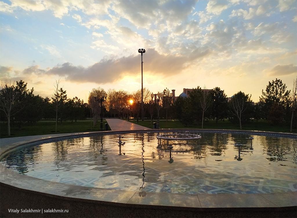 Фонтан в парке Ислама Каримова, Самарканд 2019