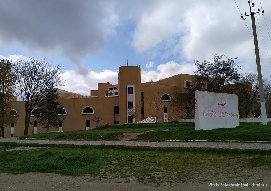 Школа в Самарканде, Узбекистан 2019