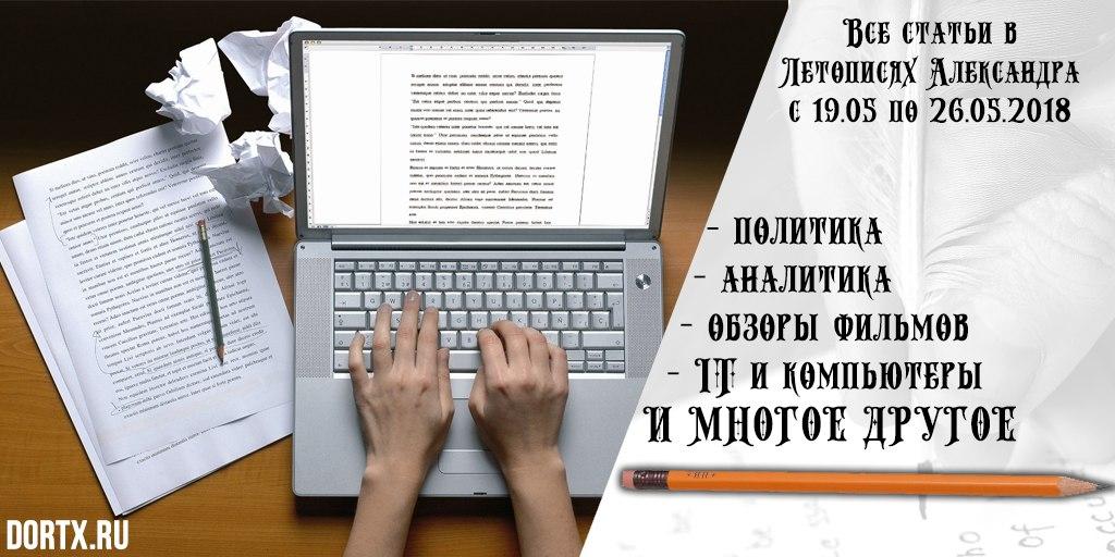 компьютер и бумага с карандашом