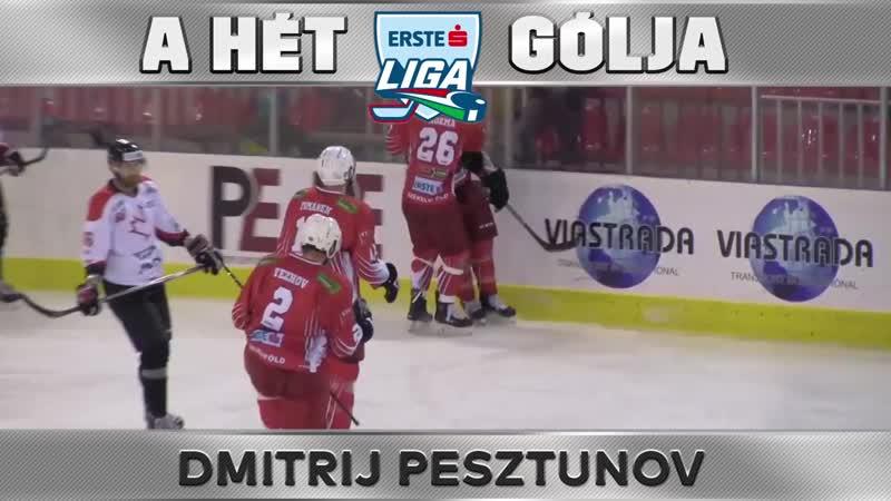 A hét gólja Dmitrij Pesztunov / Гол Пестунова