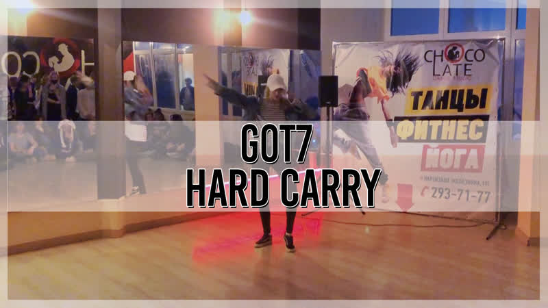 GOT7 (갓세븐) - Hard Carry (하드캐리) [Dance Cover by MNT]
