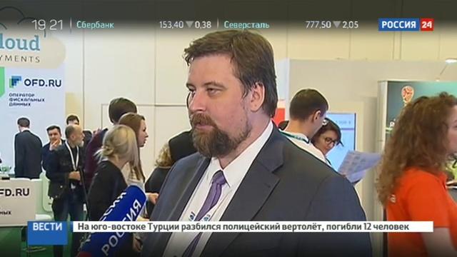 Новости на Россия 24 • Новые кассовые аппараты свяжутся с налоговой по Интернету