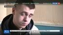 Новости на Россия 24 • Украинские диверсанты вербуют граждан ДНР