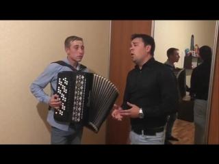 Ильгиз Закиев - Яшь наратлар (партия баяна-Адель Залялиев)